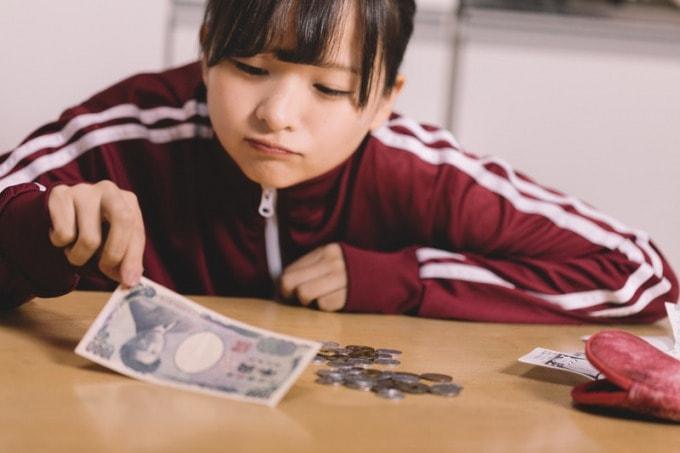 金欠の若者