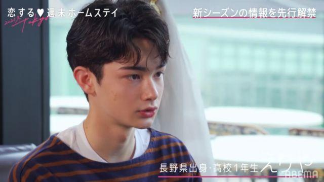 恋ステシーズン18(2021春-Tokyo-編)参加メンバーのウォーカー栄莉弥/ウォーカーえりや