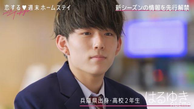 恋ステシーズン18(2021春-Tokyo-編)参加メンバーの松井晴幸/まついはるゆき