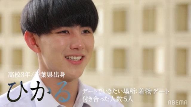 今日好き第34弾「今日、好きになりました。-春桜(さくら)-編」出演メンバーの熊川輝/くまかわひかる