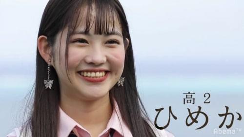 上水口姫香/かみなぐちひめか|今日好き第25弾「今日、好きになりました。サイパン編(卒業編)」