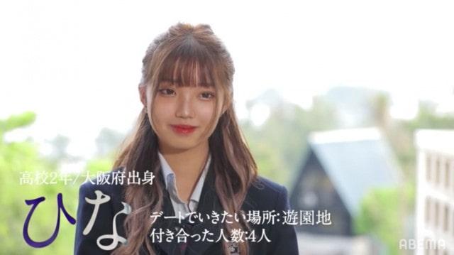 今日好き第34弾「今日、好きになりました。-春桜(さくら)-編」出演メンバーの大汐姫菜/おおしおひな