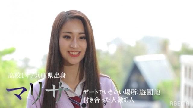 今日好き第34弾「今日、好きになりました。-春桜(さくら)-編」出演メンバーの浅井マリサ/あさいまりさ