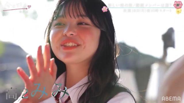 今日好き第39弾「今日、好きになりました。-秋桜(コスモス)-編」の出演メンバーの黒沢実未/くろさわみみ