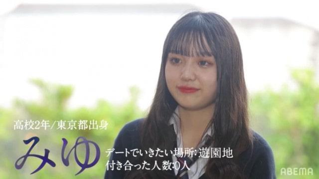 今日好き第34弾「今日、好きになりました。-春桜(さくら)-編」出演メンバーのやまさきみゆ