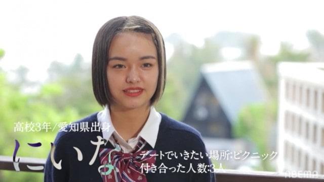 今日好き第34弾「今日、好きになりました。-春桜(さくら)-編」出演メンバーの藤原虹七/ふじわらにいな
