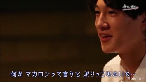 高橋璃央(りお)今日好き第2弾