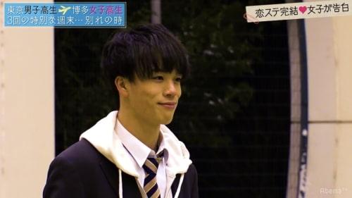 田嶋壮志(そーし)恋ステシーズン3