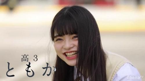 高須賀友香/たかすかともか|今日好き第25弾「今日、好きになりました。サイパン編(卒業編)」