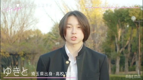 恋ステシーズン16(2020冬-Tokyo-編)出演者メンバーの原田夕季叶/はらだゆきと