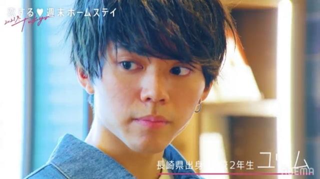 恋ステシーズン17(2021冬-Tokyo-編)参加メンバーの山口ユウム/やまぐちゆうむ