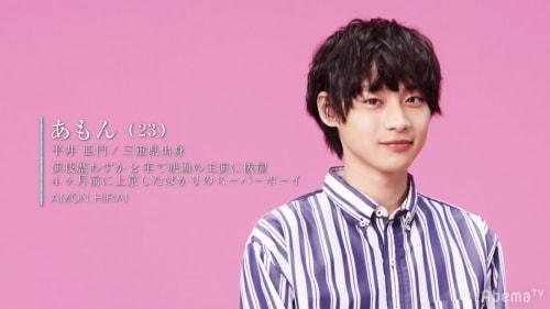 ドラ恋3の平井亜門/ひらいあもん