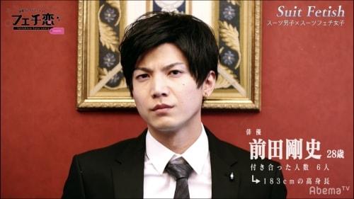 フェチ恋シーズン2スーツフェチの前田剛史/まえだつよし