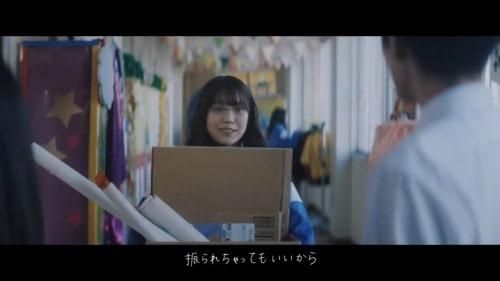 佐々木七海/ささきななみ