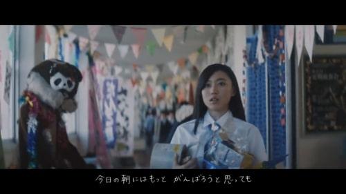 嶋村杏樹/しまむらあんじゅ