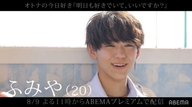 明日も好きでいて、いいですか?」出演メンバーの菅野郁弥/ふみや
